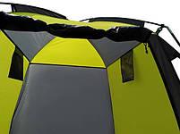 Палатка-душ Green Camp 30, 120х120х190 см, фото 3