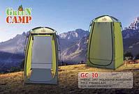Палатка-душ Green Camp 30, 120х120х190 см, фото 7