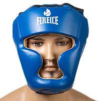 Боксерский шлем Fire&Ice закрытый Flex M синий (FR-I475/M1), фото 2