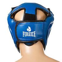 Боксерский шлем Fire&Ice закрытый Flex M синий (FR-I475/M1), фото 3