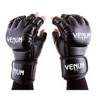 Перчатки единоборств черные Venum MMA, DX364, размер XL, фото 2