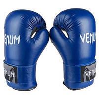 Рукавички для єдиноборств сині Venum KungFu, ММА,Flex, розмір S, фото 2