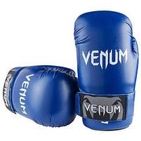 Рукавички для єдиноборств сині Venum KungFu, ММА,Flex, розмір S, фото 3