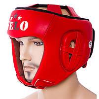 Шолом боксерський червоний Velo AIBA, шкіра, розмір XL, фото 3