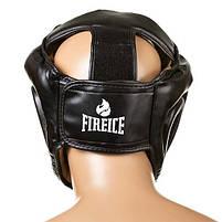 Боксерский шлем Fire&Ice закрытый Flex L черный (FR-I475/L2), фото 2