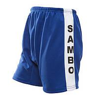 Самбовка синяя Mizuno, куртка+шорты 550г, рост 150см, фото 2