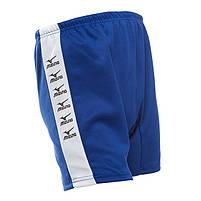 Самбовка синяя Mizuno, куртка+шорты 550г, рост 150см, фото 3