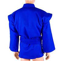 Самбовка синяя Mizuno, куртка+шорты 550г, рост 150см, фото 5