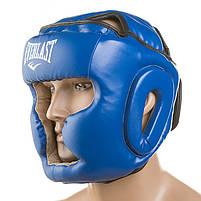 Боксерский шлем закрытый Everlast Flex L синий (EVF475-L2), фото 2