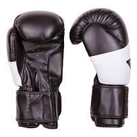 Боксерские перчатки Everlast DX-10 черно-белые 10oz, фото 2