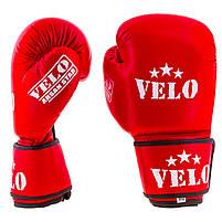 Боксерские перчатки красные 8oz Velo Ahsan Star, Flex, фото 2