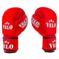 Боксерские перчатки красные 8oz Velo Ahsan Star, Flex, фото 3