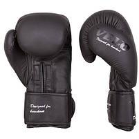 Боксерські рукавички шкіряні чорні 10oz Velo Mate, фото 3
