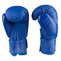 Боксерские перчатки матовые синие 12oz Venum DX-2955, фото 2