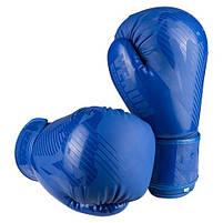 Боксерські рукавички матові сині 12oz Venum DX-2955, фото 3