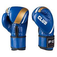 Боксерские перчатки FGT синие 8oz CLUB, Flex, фото 2
