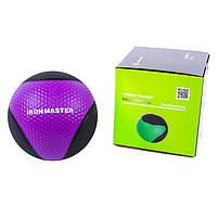 Мяч медицинский (медбол) твёрдый 2кг D=22 см, Iron Master фиолетово-черный, фото 2