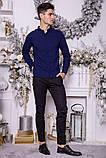 Рубашка 511F004-2 цвет Темно-синий, фото 2