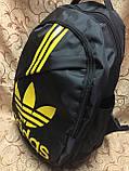 Спорт Рюкзак adidas (только ОПТ)рюкзаки туристические.Спортивные, фото 2