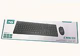 Комплект Клавіатура + мишка CMK-858 Дротові Краща ціна!  (GIPS), фото 2