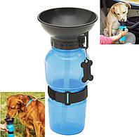Дорожная поилка для собак Aqua Dog 550 мл Blue, Товары для животных