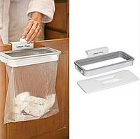 Держатель для мусорных пакетов навесной Attach-A-Trash, Товары для дома и сада