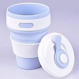 Складная силиконовая термо-чашка с крышкой 350мл Collapsible (GIPS), термос, термокружка, Складная чашка термо, фото 4