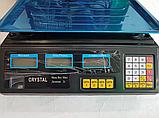 Торговые Весы электронные с калькулятором Crystal 50 kg 6V Черный, весы торговые электронные,  весы для, фото 3