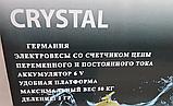 Торговые Весы электронные с калькулятором Crystal 50 kg 6V Черный, весы торговые электронные,  весы для, фото 8