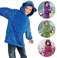 Детская толстовка-халат трансформер с капюшоном и рукавами Huggle Pets Hoodie, детский плед с капюшоном,,