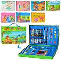 Детский набор для творчества в чемодане 68 предметов в кор-ке30,5-20-5см