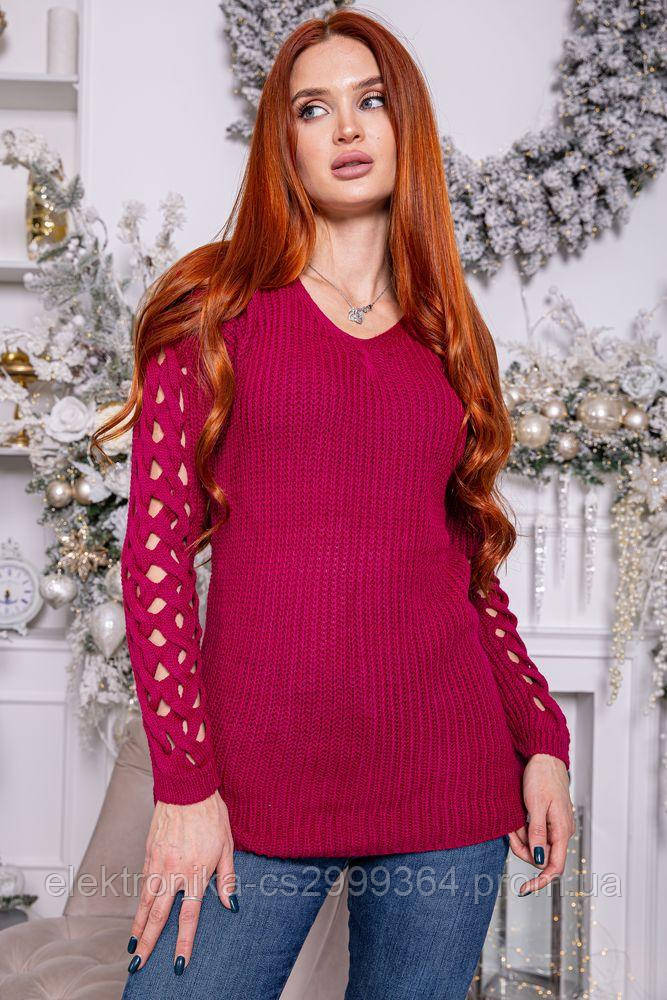 Свитер женский 122R025 цвет Фуксия