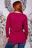 Свитер женский 122R025 цвет Фуксия, фото 4