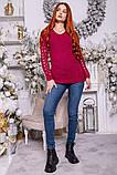Свитер женский 122R025 цвет Фуксия, фото 2