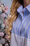 Рубашка женская 133R801 цвет Бело-голубой, фото 2