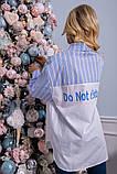 Рубашка женская 133R801 цвет Бело-голубой, фото 3
