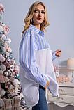 Рубашка женская 133R801 цвет Бело-голубой, фото 4