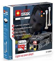 Конструктор Ligtht Stax з Led підсвічуванням Magic Tuning (LS-S15001)