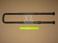 Стремянка рессоры задней ЗИЛ 130,КАМАЗ п/пр М22х1,5 (кованная,с гайкой и гровером L=540)