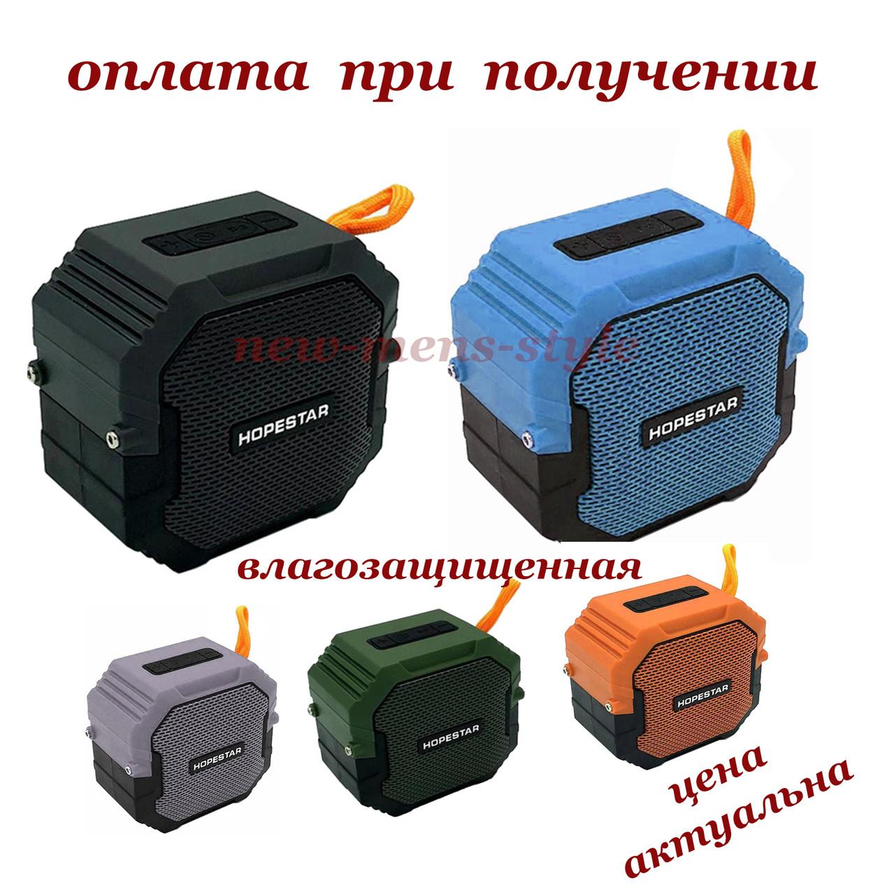 Бездротова мобільна портативна вологозахищена Bluetooth колонка радіо акустика HOPESTAR T7 ГУЧНА