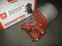 Фильтр масляный центробежный Д 240, Д 243 . 240-1404010А-01