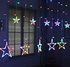 Светодиодная гирлянда занавес ЗВЕЗДОПАД 2.5м, новогодние LED гирлянды штора  12 цветных звезд, фото 2