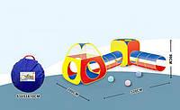 Детская палатка игровая с тоннелем 8018B-1 цветная