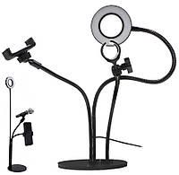 Набір для блогера 3 в 1 (Тримач для телефону, LED підсвічування, тримач мікрофона)