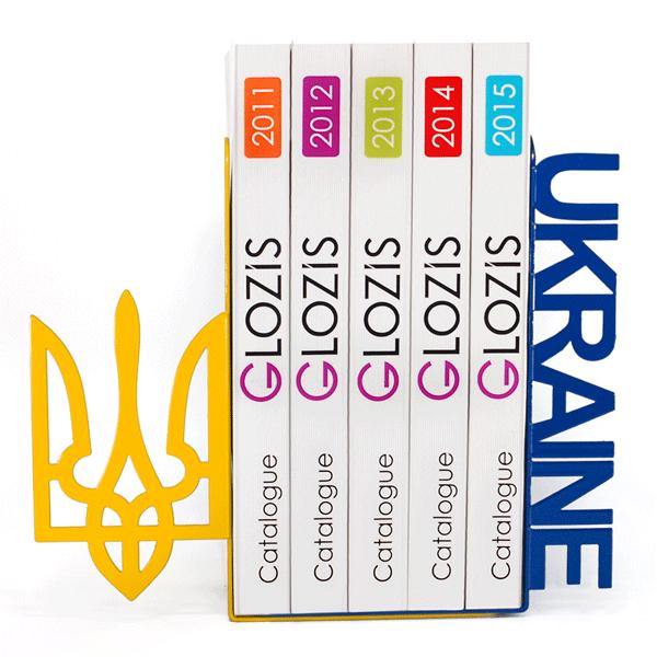 Упори для книг Glozis Ukraine G-020 30 х 20 см