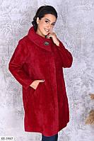 Кардиган женский стильный альпако красный SKL11-260834