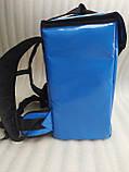 Терморюкзак высокий для доставки еды, суши, напитков. Рюкзак для курьерской доставки еды, напитков. ПВХ, фото 3