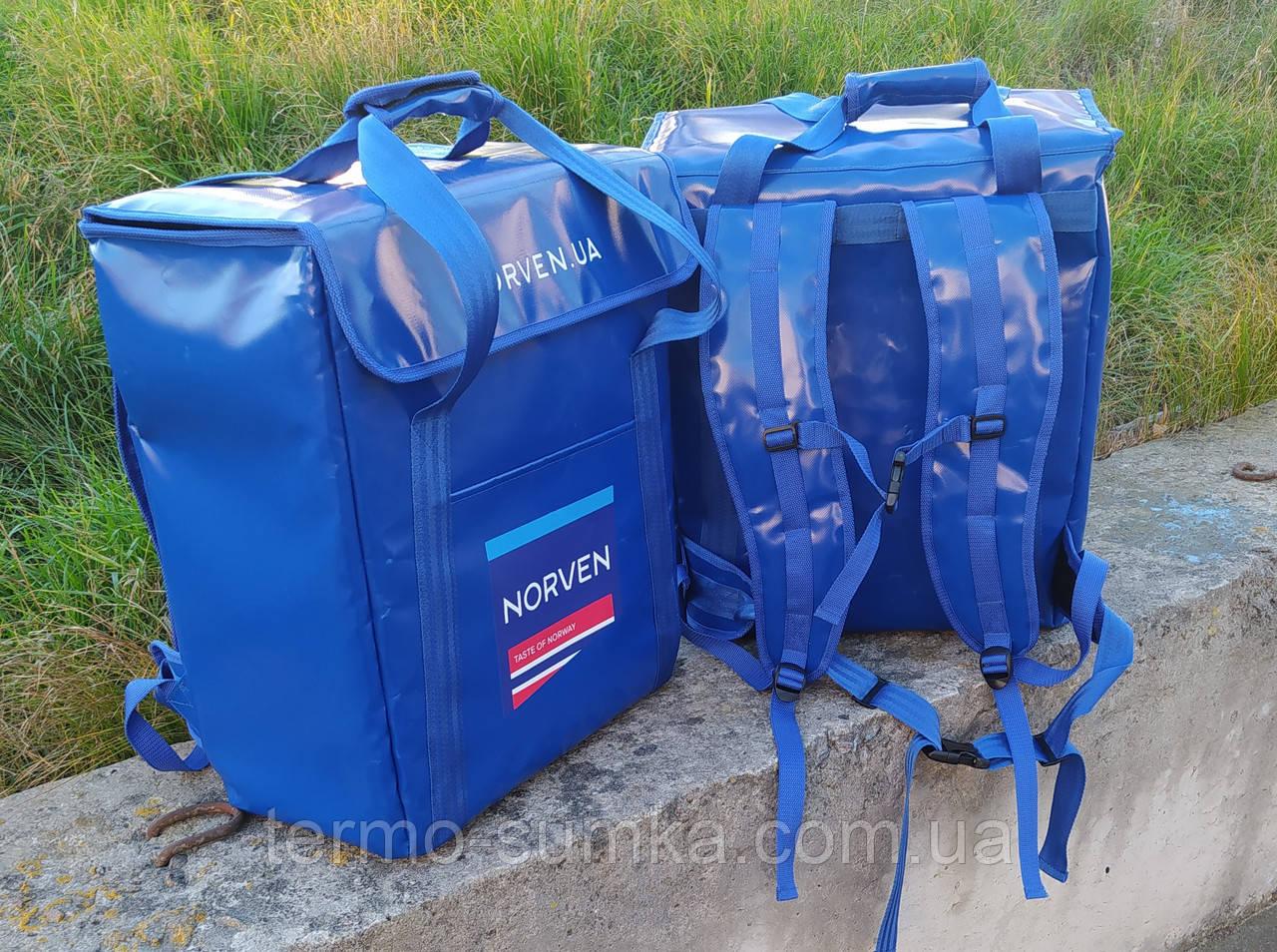 Терморюкзак высокий для доставки еды, суши, напитков. Рюкзак для курьерской доставки еды, напитков. ПВХ