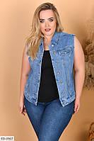 Куртка женская джинсовая безрукавка голубая SKL11-260511