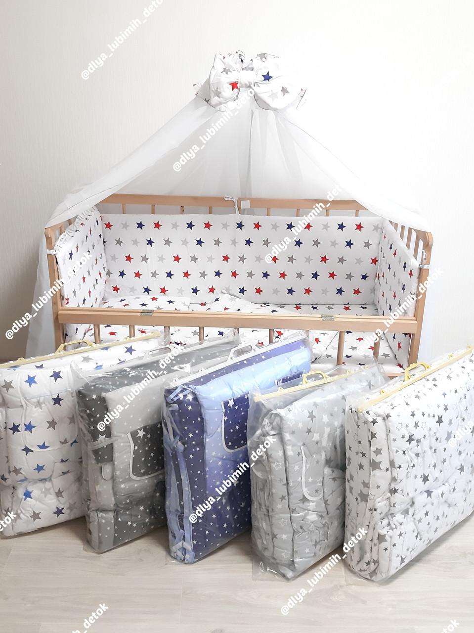 Детский постельный комплект 9 элементов